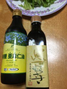 亜麻仁油とポン酢