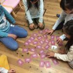 SHICHIDA栗東教室 小学生カルタ遊び
