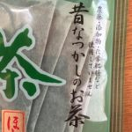 SHICHIDA栗東教室 無農薬ほうじ茶