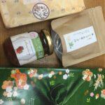 SHICHIDA栗東教室 2017夏のお土産