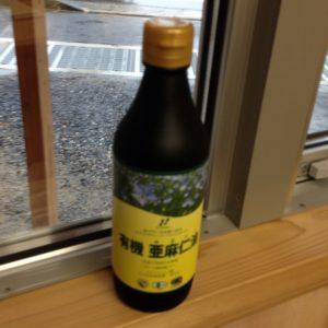 SHICHIDA栗東教室 亜麻仁油