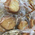 SHICHIDA栗東教室 eri's手作りcookie