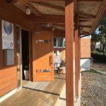 SHICHIDA栗東教室の玄関