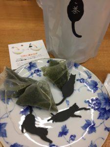 ねこ茶の中身 ティーバッグ