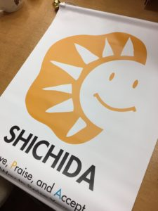 SHICHIDAフラッグ