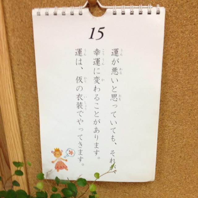 rblog-20140615214217-00.jpg