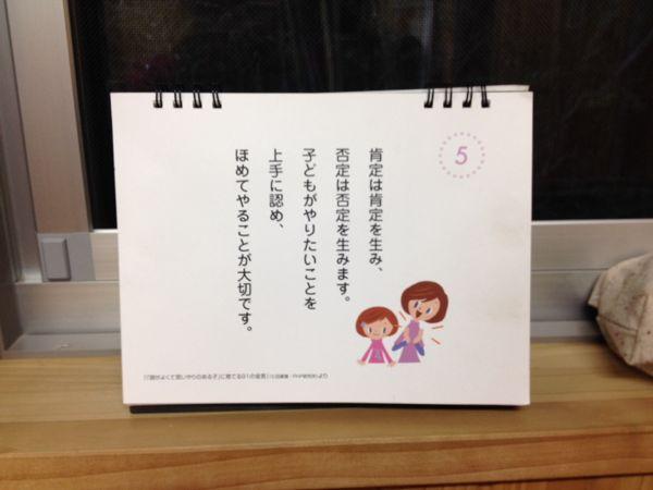 rblog-20150308213306-00.jpg