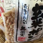 SHICHIDA栗東教室 玄米ポン