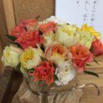SHICHIDA栗東教室 お花